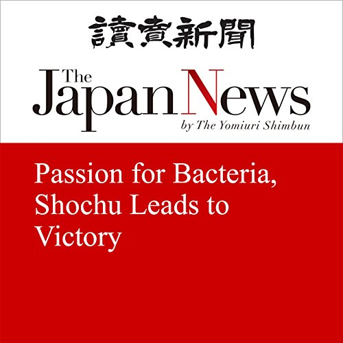 Passion for Bacteria, Shochu Leads to Victory