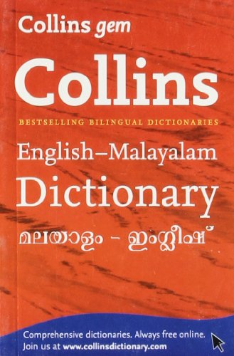 eBook Downloads For Android Free Collins Gem English-Malayalam/Malayalam-English Dictionary (Collins Gem)