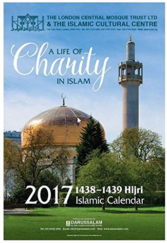 2017islamischen Kalender mit UK Gebet Timings: Eine Life von im Islam