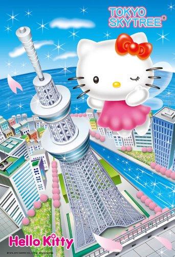 Hello Kitty | Puzzle | 300 Pcs Tokyo Skytree 43-310 (japan import) (Skytree Tokyo)
