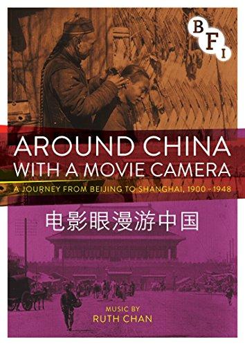 around-china-with-a-movie-camera-dvd