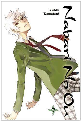 Nabari No Ou, Vol. 7 Paperback July 19, 2011