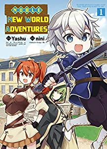 Noble New World Adventures Edition simple Tome 1
