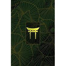 Monogram Shinto Notebook: Blank Journal Diary Memoir Log Logue