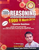 Rakesh Yadav REASONING Chapterwise Questions with Detailed Solutions(Hindi)