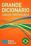 Ouvrages de référence en portugais