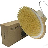 Cepillos de cuerpo, Cepillo exfoliante Cepillo de piel seca Baño Cepillos corporales Cerdas naturales Eliminar piel muerta y toxinas Tratamiento de celulitis
