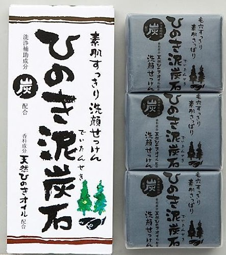 Cleansing Soap Set of 3 with Charcoal and Hinoki Oil (japan import)