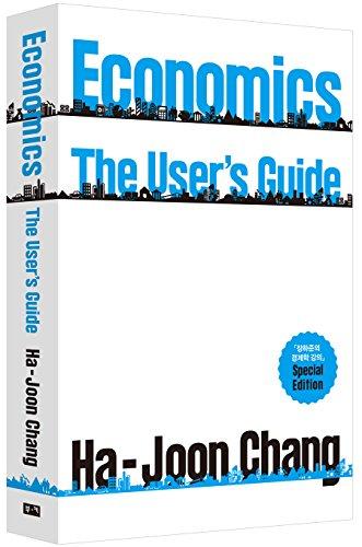 Economics: The User's Guide (2014) (Korea Edition)