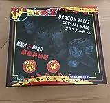 Verpackung - 7 Dragonballs kaufen - Dragonballs kaufen für Cosplay Kostüm - Manga Anime Set Son-Goku - Vegeta - Shenlong Kugeln kaufen