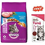 Pawsitively Pet Care Whiskas Adult Cat Food Pocket Ocean Fish - 3 Kg With Free Jerhigh Jinny Tuna Flavour Cat Snack - 35 Gm