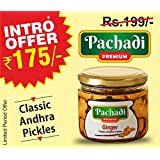 PACHADI Premium Ginger Pickle 250g (Avail Intro Offer !)