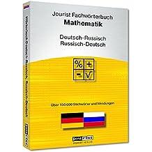 Jourist Fachwörterbuch Mathematik Russisch-Deutsch, Deutsch-Russisch