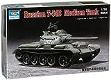 Trumpeter 07281 - Modellino carro armato russo T-54B usato  Spedito ovunque in Italia
