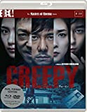 Creepy (2016) (Masters of Cinema) Dual Format (Blu-ray & DVD)