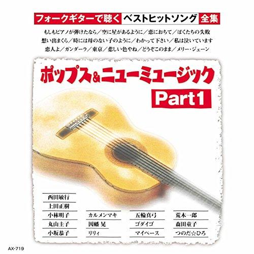 gandhara-guitar