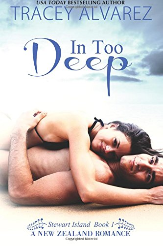 In Too Deep: Volume 1 (Due South: A Sexy Contemporary Romance)