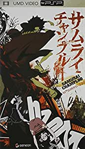 Samurai Champloo - Episodes 1 & 2 [UMD for PSP]