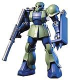 MS-05B Zaku I GUNPLA HGUC High Grade Gundam 1/144