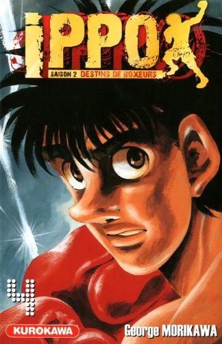 Ippo - Saison 2 - Destins de boxeurs Vol.4 par MORIKAWA George
