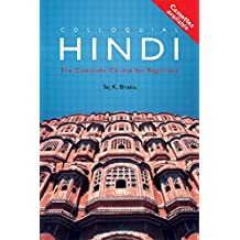 Colloquial Hindi: A Complete Language Course (Colloquial Series)