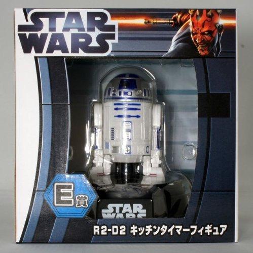 Taito lottery Honpo STAR WARS Star Wars E Award R2-D2 kitchen timer figures