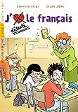 J'aime/je déteste le français (Milan cadet) (French Edition)