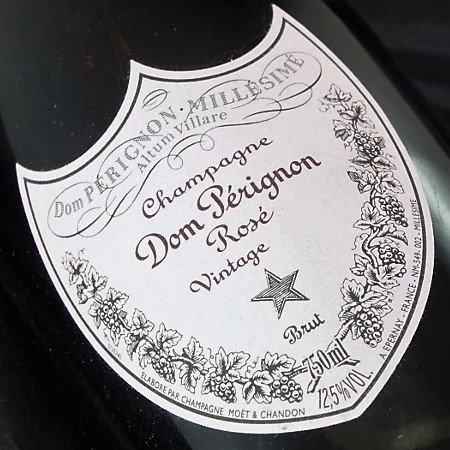 champagne-dom-perignon-rose-1996