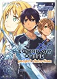 Sword Art Online - Project Alicization, Tome 1 :