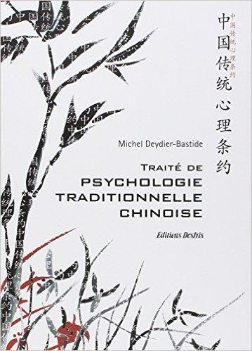 Trait de psychologie traditionnelle chinoise Xin Li : La plus ancienne psychologie du monde de Michel Deydier-Bastide ( 17 octobre 2005 )