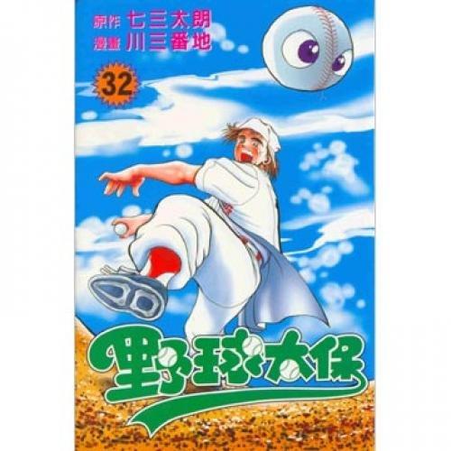 baseball-cpic-32-traditional-chinese-edition
