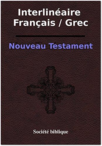 Lire.la-bible.net Le site de l'alliance et de la société biblique française vous propose de lire en ligne la bible avec une présentation par onglet très pratique. Vous pourrez faire une recherche par mot-clé ou en fonction des évangiles, de l'ancien ou du nouveau testament.