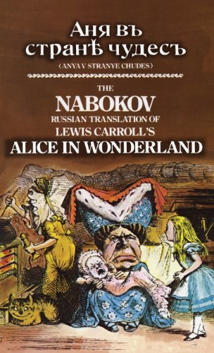 The Nabokov Russian Translation of Lewis Carroll's Alice in Wonderland