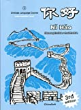 Ni Hao: Chinese Language Course : Intermediate Level