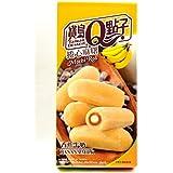 Taiwan Dessert - Mochi Rollitos De Mochi Con Masa De Arroz Sabor Platano, 150G