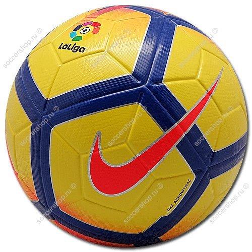 Nike LL Strk Balón, Amarillo / Púrpura / Rojo (Crimson), Talla Única
