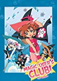 Magic User's Club Complete TV Series Collection DVD
