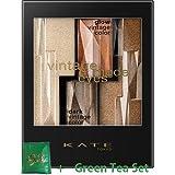 Kanebo Kate Eyeshadow Vintage Mode Eyes - BR-1 (Green Tea Set)