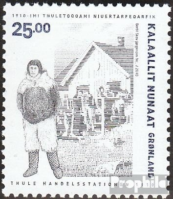 Prophila Collection Dänemark - Grönland 566 (kompl.Ausg.) 2010 Handelsstation Thule (Briefmarken für Sammler)