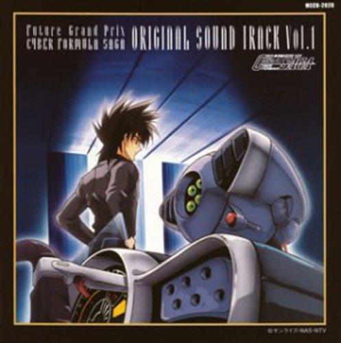 Gpx Cyber Formula Saga 1 by Japanimation (Toshihiko Sahashi)