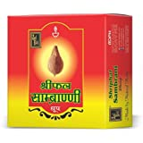 Zed Black Shriphal Sambrani Dhoop Incense Cones with Stand Natural Herbs – Consists 12 Packs Inside
