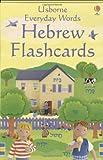 Everyday Words Flashcards: Hebrew