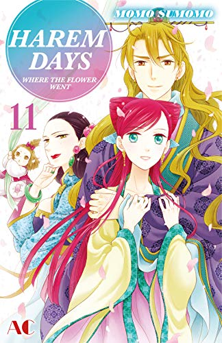 HAREM DAYS THE SEVEN-STARRED COUNTRY Vol. 11 (English Edition ...
