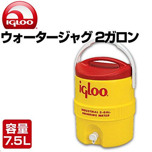 Igloo 2 Gallon Beverage Cooler 400 Series Unisex Adult, Yellow