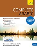 Complete Arabic Beginner to Intermediate Course: (Book and audio support) (Complete Language Learning)