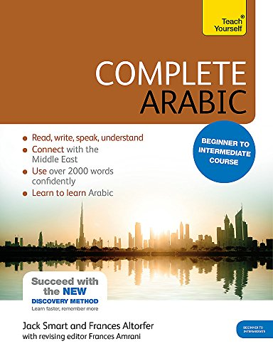 Complete Arabic Book inkl. free Online Resource Download: Teach Yourself (Teach Yourself Book & CD)