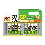 GP Batteries GP Alkaline Super Mignon AA 4+ 4Diener 03015adhc8minions