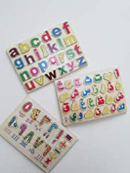 Wooden educational puzzle for kids alphabet arabic english numbers
