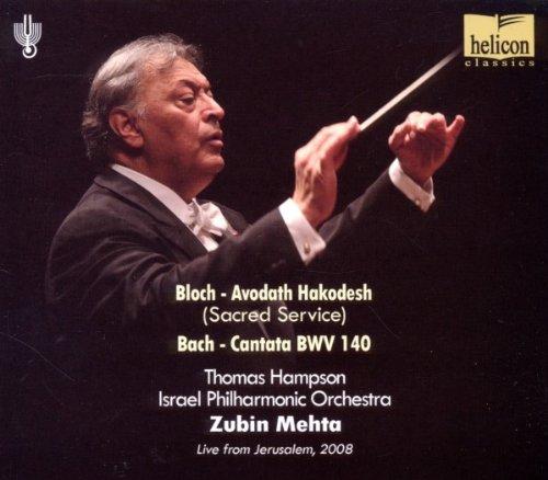 Bloch:Avodath Hakodesh