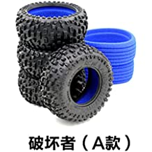Junsi 4*Grip Tires Tyre Neumatico Wheel Rueda Rim for 1/10 RC Off Road Car Short Course Buggy #004A